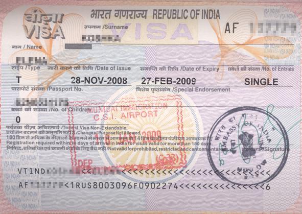 Как сделать визу в индию в екатеринбурге