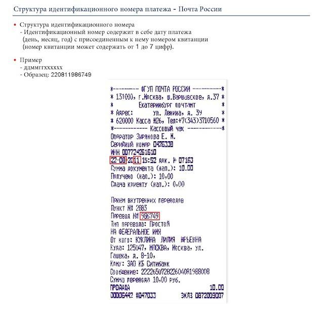 получение визы в сша самостоятельно пошаговая инструкция - фото 3