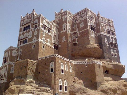 Дар-аль-Хаджар. Йемен