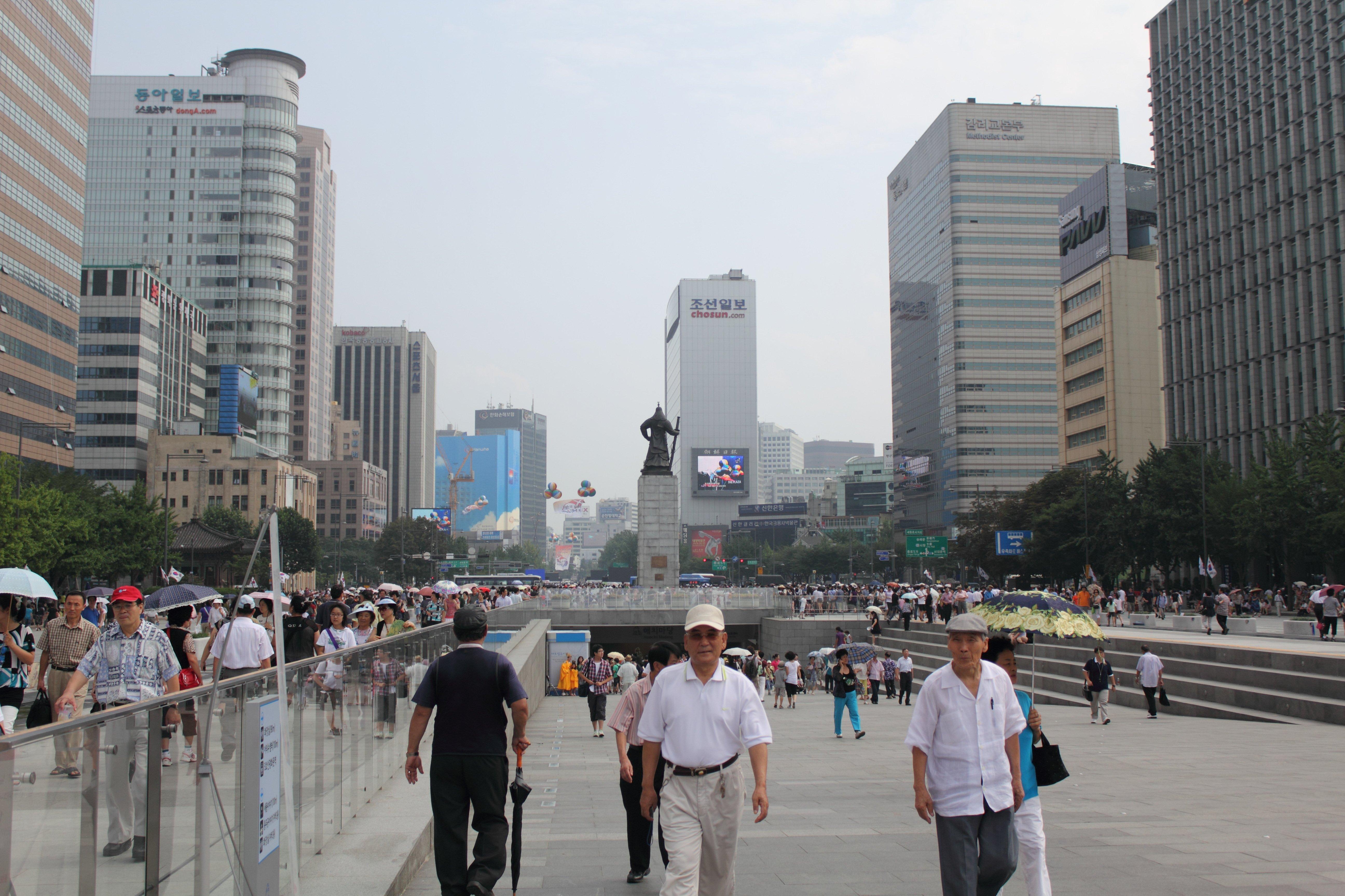для города какая погода в южной корее только удобно использовании
