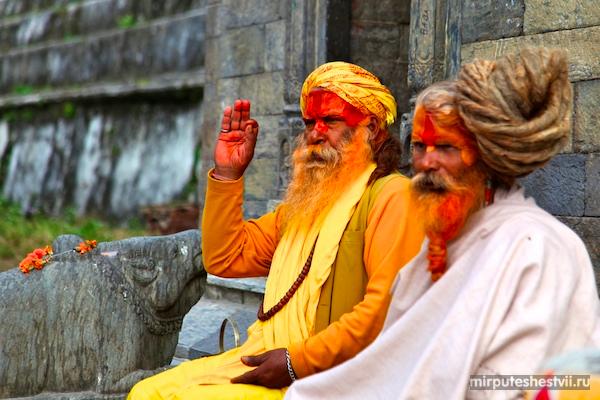 Садху в Непале