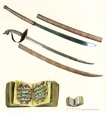 Подарки Царевичу Николаю от тайского Короля